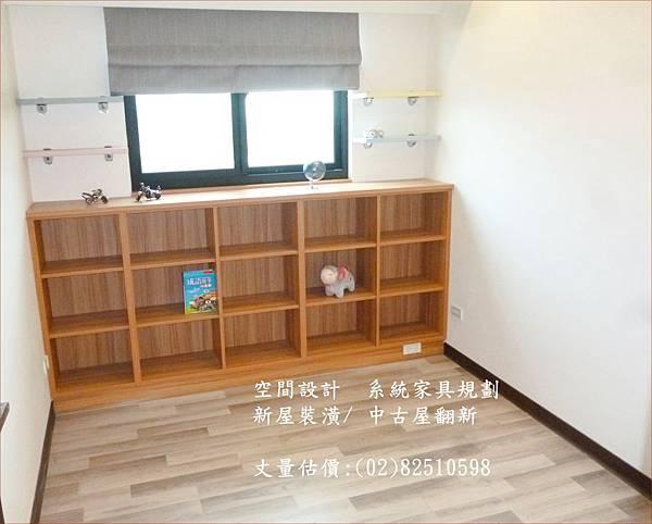 2015年 5月份 系統傢俱打造兒童房-在家就是閱覽室  愛菲爾系統櫃 電話(02)82510598