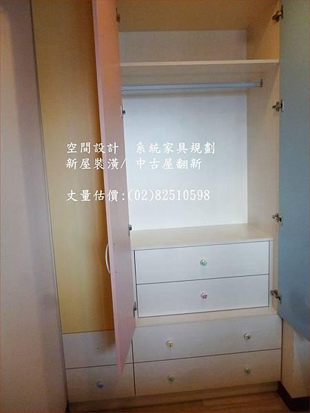 5   小孩遊戲空間設計-愛菲爾系統櫃-衣櫃設計 新家丈量估價
