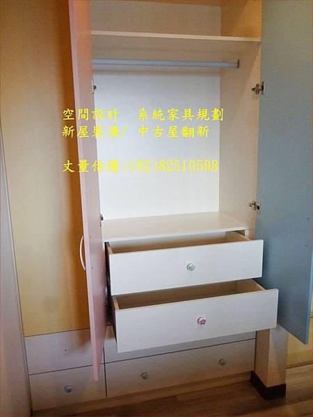 6   小孩遊戲空間設計-愛菲爾系統櫃-衣櫃設計 新家丈量估價