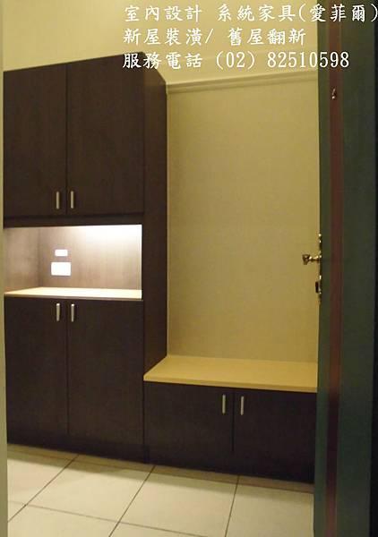 如何挑選好的系統家具?多看多比較?愛菲爾是您不錯的選擇 電話82510598
