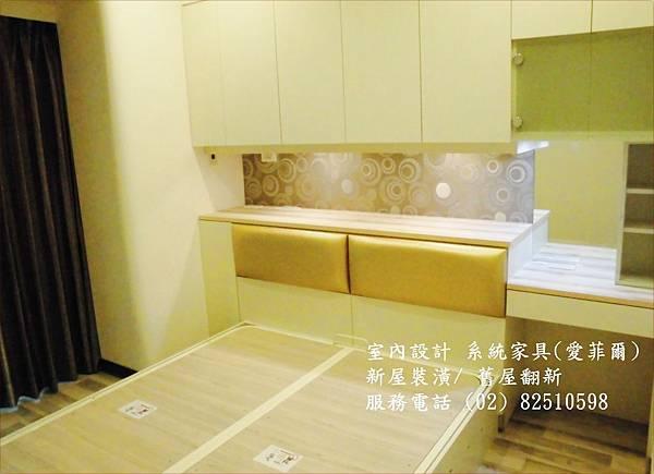 3臥室床頭收納設計-愛菲爾系統櫃電話82510598