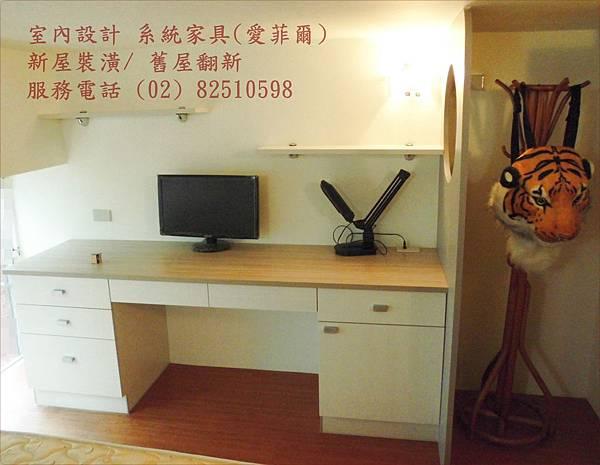4輕鬆整理一下老屋-臥室書桌收納設計-大台北室內裝修