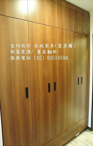 6臥室衣櫥收納設計-愛菲爾系統櫃電話82510598