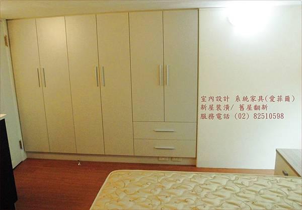 3輕鬆整理一下老屋-衣櫥衣櫃收納設計-大台北室內裝修