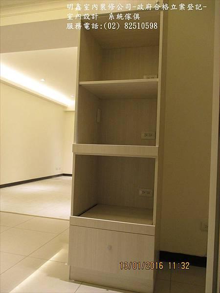 電器櫃設計  明鑫室內裝修 電話82510598