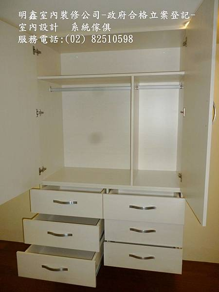 衣服可規劃適合收納方式-系統櫃