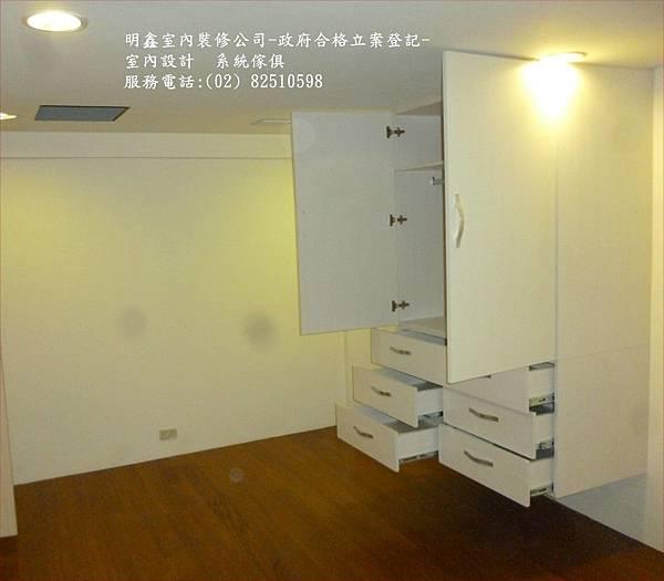 禮堂收納衣櫥