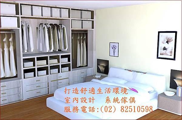 系統傢俱/系統櫃,實用收納設計