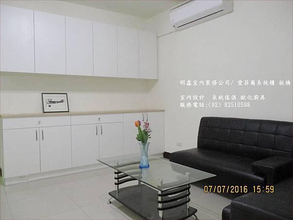 5明鑫國際室內空間設計-愛菲爾系統傢俱_客廳收納櫃