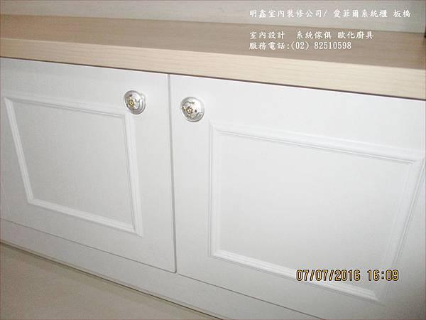 6明鑫國際室內空間設計-愛菲爾系統傢俱_造型門片不顯呆板