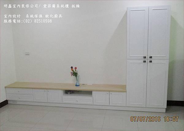 3明鑫國際室內空間設計-愛菲爾系統傢俱_電視櫃