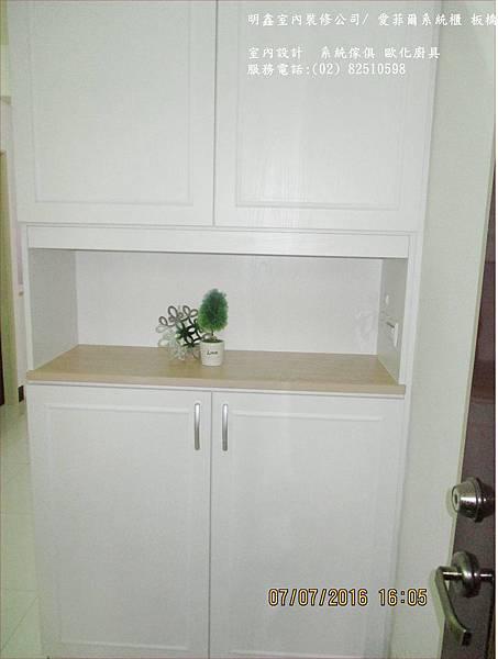 2 明鑫國際室內空間設計-愛菲爾系統傢俱_玄關收納櫃