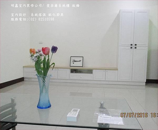 4明鑫國際室內空間設計-愛菲爾系統傢俱_電視櫃組
