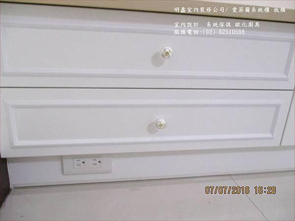 7明鑫國際室內空間設計-愛菲爾系統傢俱_造型門片不顯呆板