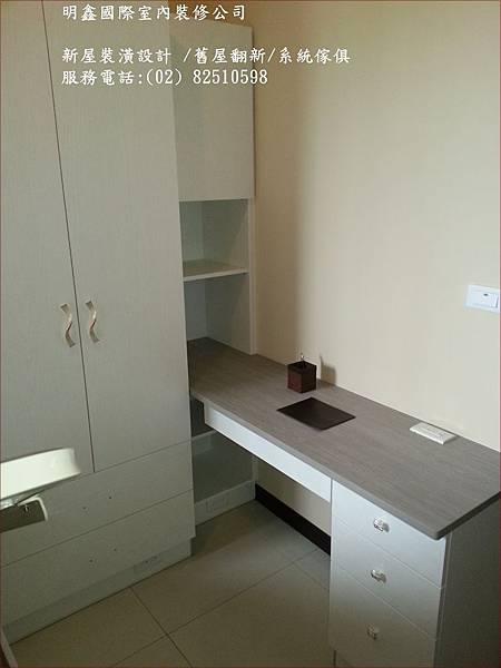 a8 臥室空間可以擁有衣櫃書桌書櫃