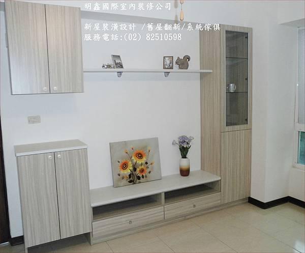 12 新屋裝潢設計_系統傢俱規劃設計 CIMG3808.JPG