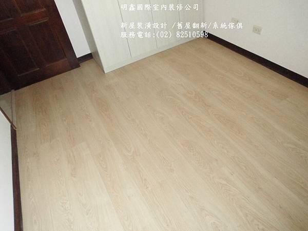 10 超耐磨木地板 CIMG3879.JPG