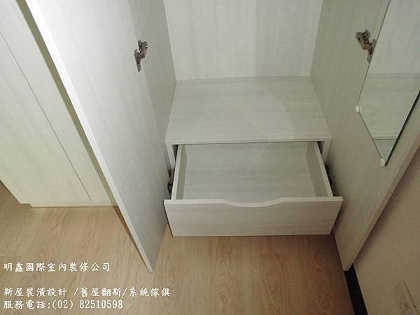 9 臥室收納櫃抽屜設計 CIMG3916.JPG
