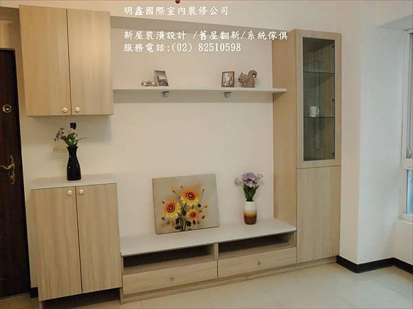 2客廳空間設計CIMG3820