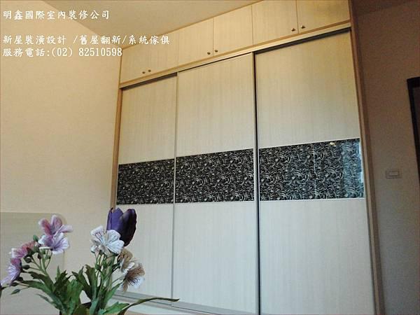 5臥室衣櫃設計CIMG3856