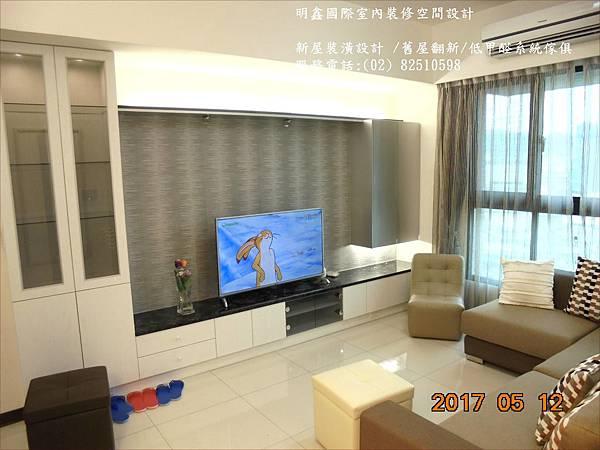 DSC01587室內設計裝修_打造舒適夢想家