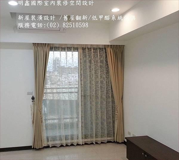 20170623_172820室內設計裝修_打造舒適夢想家
