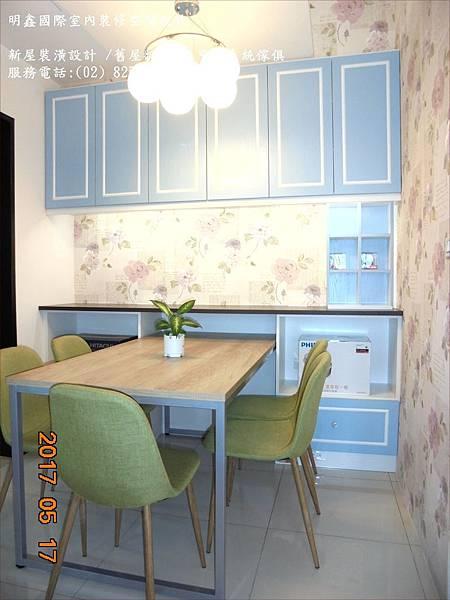 DSC01613室內設計裝修_打造舒適夢想家