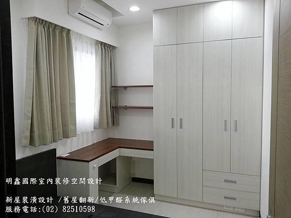 20170623_165017室內設計裝修_打造舒適夢想家