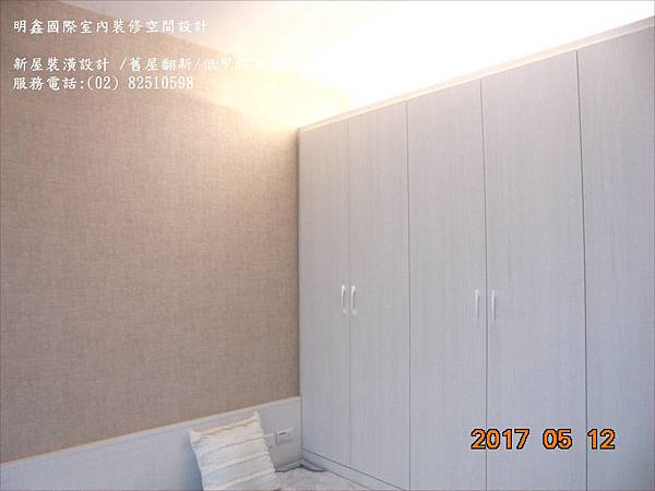 DSC01600室內設計裝修_打造舒適夢想家