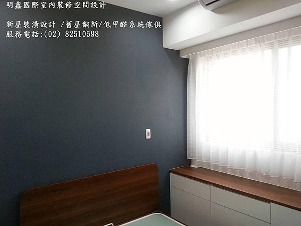 20170624_141802室內設計裝修_打造舒適夢想家