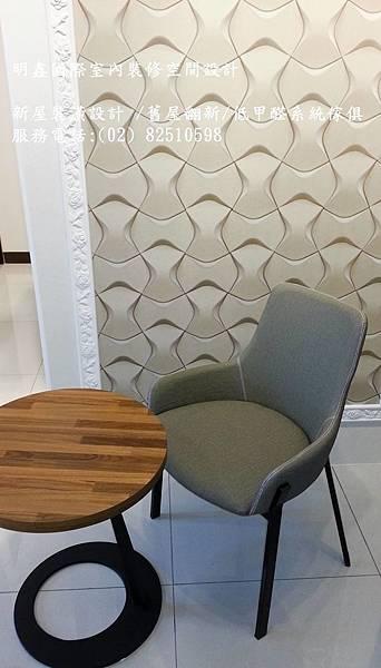20170516_153802室內設計裝修_打造舒適夢想家