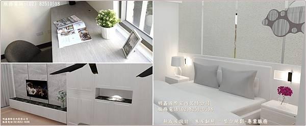 5明鑫國際室內裝修公司~新成屋設計 ,舊屋翻新 電話(02)8251-0598