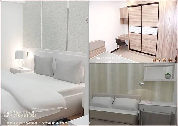6明鑫國際室內裝修公司~新成屋設計 ,舊屋翻新 電話(02)8251-0598