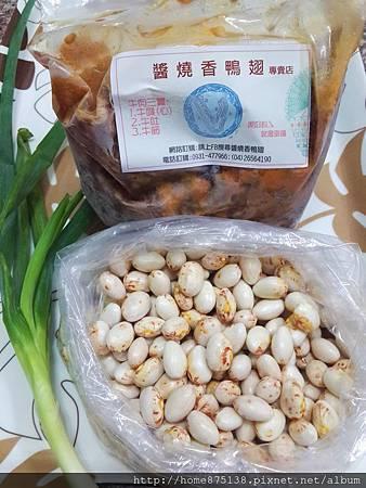 紅燒花豆的食材