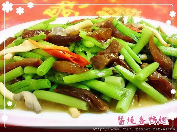 芹菜管炒牛筋