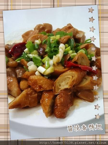 超簡單的紅燒小菜