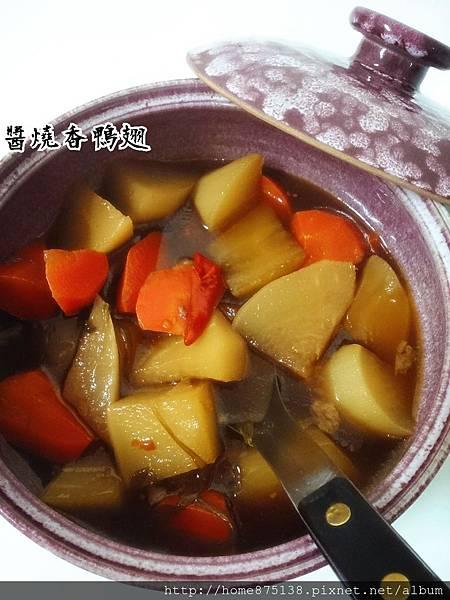 甘甜好吃的紅燒蘿蔔