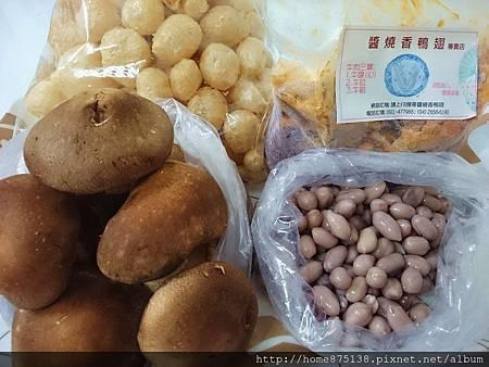 土豆麵筋的食材