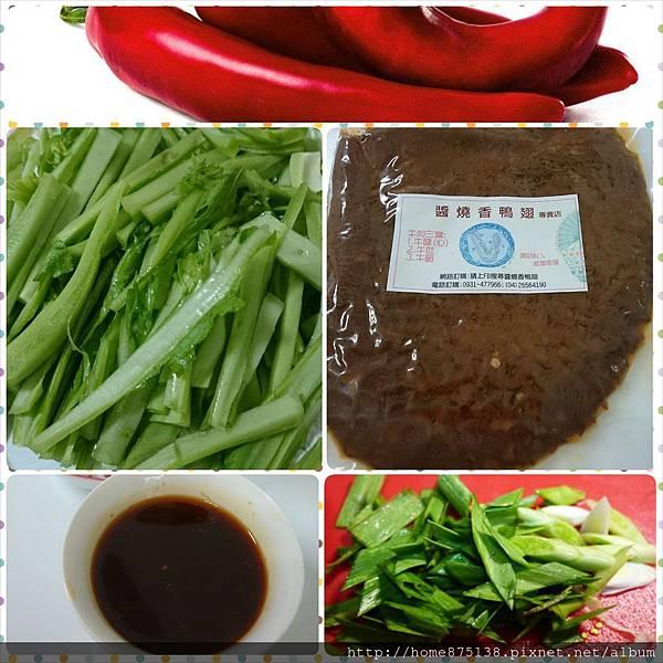 芥菜炒牛肚的食材