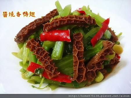 芥菜炒牛肚