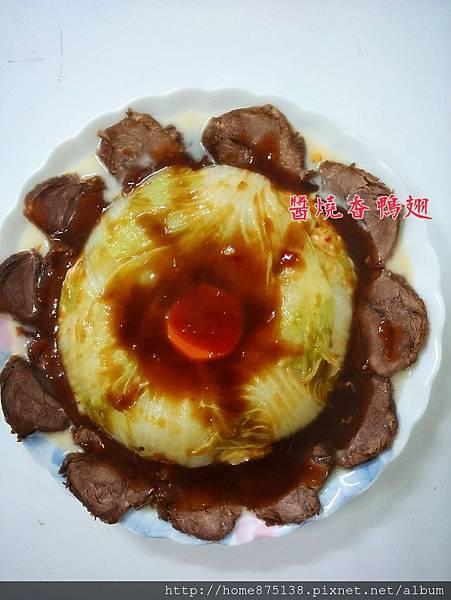 厚呷ㄟ~黃金豆腐牛肉煲
