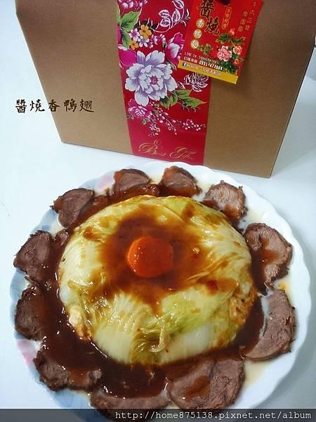 宴客年菜~黃金豆腐牛肉煲