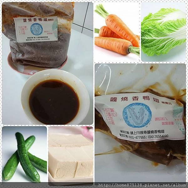 黃金豆腐牛肉煲的食材
