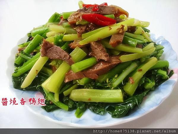 芥蘭菜炒牛腱