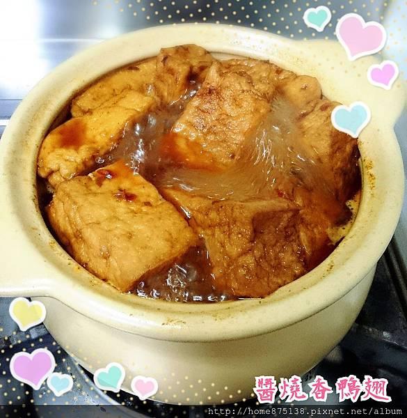 """牛肉原汁滷""""四角油豆腐"""""""