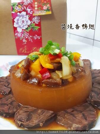 五福聚寶盆,喜慶迎新年