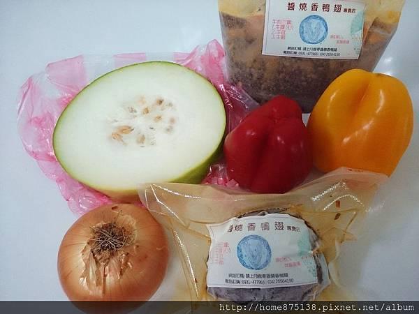 五福聚寶盆的食材