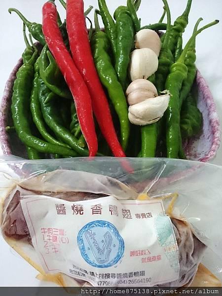 青辣椒炒牛腱的食材