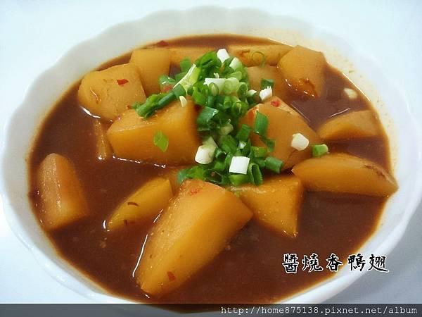 牛肉原汁「香滷大頭菜」超甜