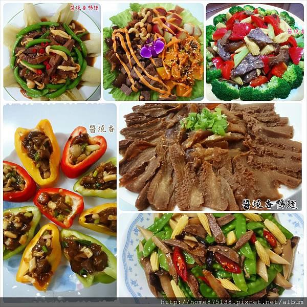 牛肉三寶變化料理-年菜、宴客菜
